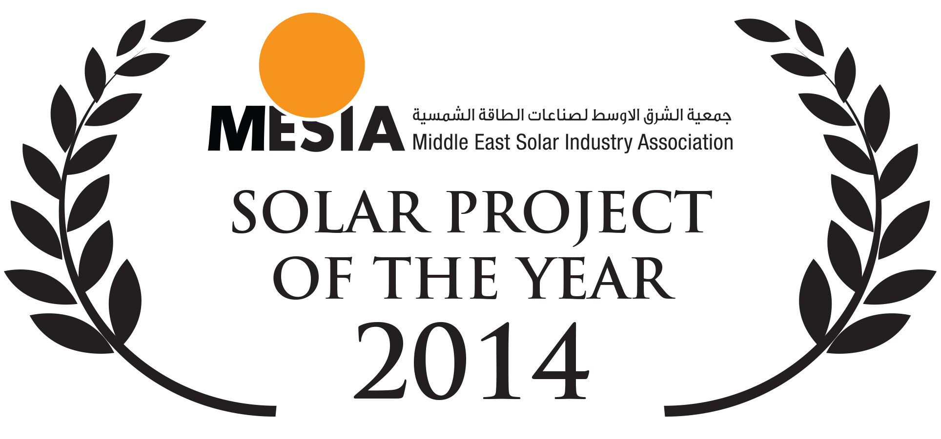 2014 MESIA Solar Project of the year Enerwhere