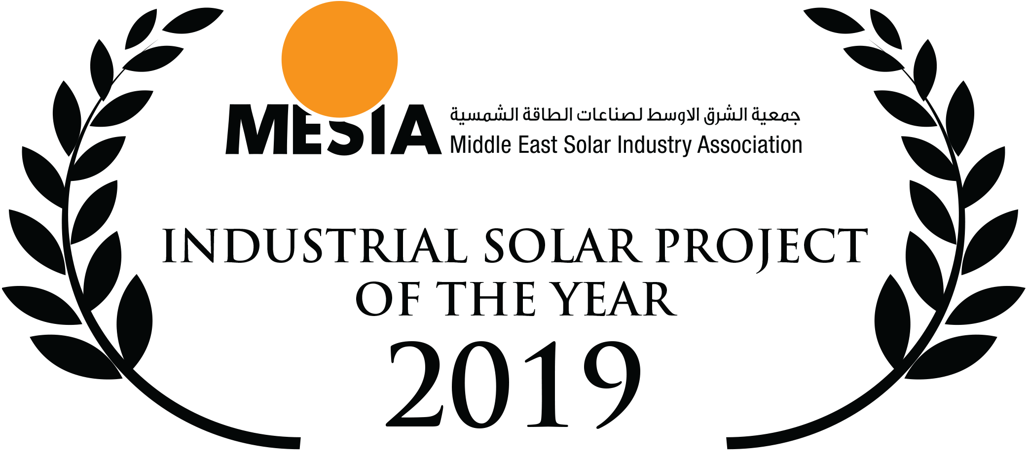 2019 Industrial Solar Project of the Year Enerwhere