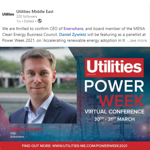 20210314 - Daniel Feature Utilities