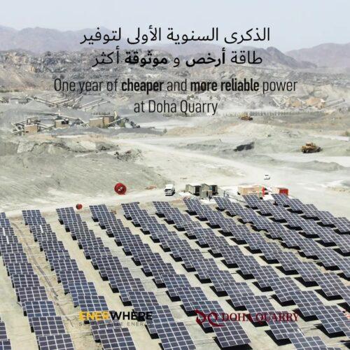 Doha Quarry Crushers Fujairah